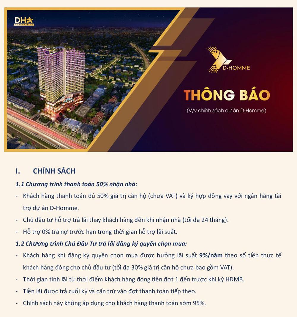 Chính sách dự án D-Homme