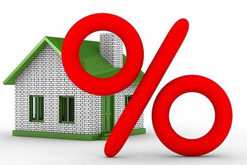 Lãi suất vay ở một số ngân hàng có xu hướng giảm. Ảnh Minh Họa