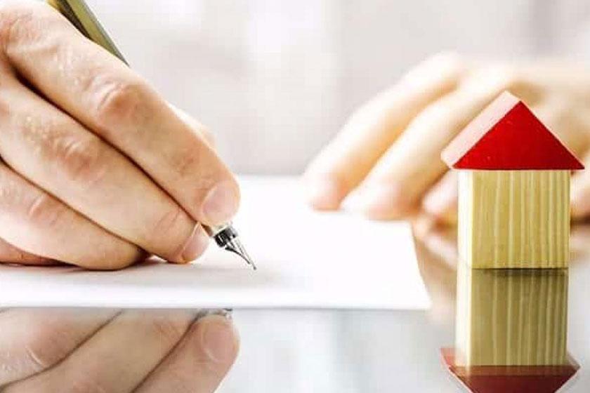 Đất chưa có sổ đỏ, bố mẹ chuyển nhượng cho con bằng giấy tờ viết tay có hợp pháp không? Ảnh minh họa: Internet